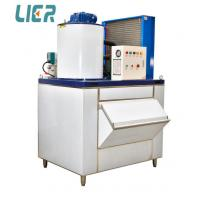Quality 1.5 Ton Per Day Flake Ice Machine With CE / ISO / SGS Certificate for sale
