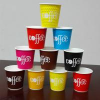 Quality 8oz Flexo Printing Diamond Double Wall Paper Coffee Cups , Disposable Paper Cup for sale