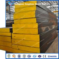 Quality 1.2344 steel mould steel material for sale