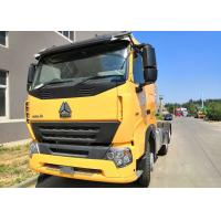Buy cheap 420 HP Horsepower Prime Mover Truck from wholesalers