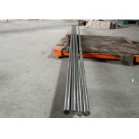 Quality Corrosion Resistance Inconel 686 Alloy , Severe Environments NiCrMo Alloy for sale