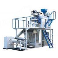 Quality SJ55/60/70 PP Film Blowing Machine for sale