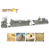 Quality High Efficiency Compound Flour Making Machine For Baby / Infant Cereal Food for sale