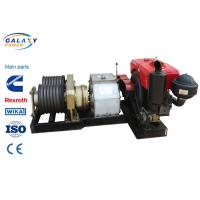 Buy cheap Rated Power 18kw Cableway Pulling Machine Equipment , 50 KN Cable Pulling Tools from wholesalers