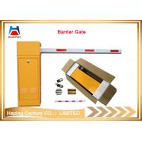 Quality New Adjustable Speed Brushless DC Motor Barrier Gate security system for sale