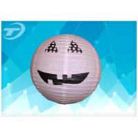 Quality Custom Printed Hanging Paper Lanterns For Halloween Party And Decoration for sale