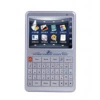 China XYX-ST900 Chinese-Russian border trade translator\electronic dictionary on sale