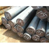 China Hot rolled / cold rolled round steel bar grade 1045 carbon steel rods on sale