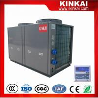Energy Heat Pump Quality Energy Heat Pump For Sale