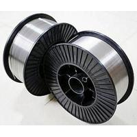 Buy cheap ER316L Si Stainless Steel Solid Wires ER309LSi ER308LSi ER430 china Flux-Cored, from wholesalers