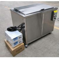 China Radiator and Aluminum Oil Cooler ultrasonic cleaner on sale
