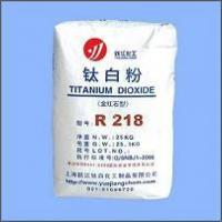 Quality Rutile Titanium Dioxide R218 for sale