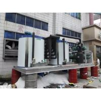 Water Cooling Lier 40T Containerized Flake Ice Machine With PLC Control for sale