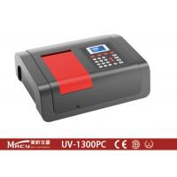 China Geological exploration Dual Beam Spectrophotometer Blending soy sauce on sale