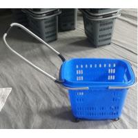 China Aluminum Alloy Pull Rod Folding Movable Shopping Basket Plastic Baskets With Handles on sale