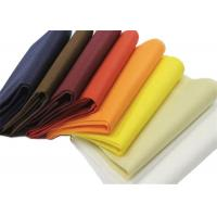Quality Eco Friendly PP Spunbond Nonwoven Fabric , Non Woven Polypropylene Fabric for sale