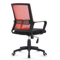 Quality Multi Colored Staff Office Chair Commercial Office Furniture Fade Proof for sale