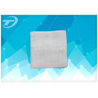 Quality Good Whiteness Disposable Medical Gauze For Surgical And Medical Use for sale