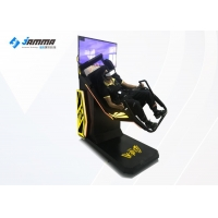 Quality Indoor Playground 1500W 9D VR Flight Simulator For 1 Player for sale