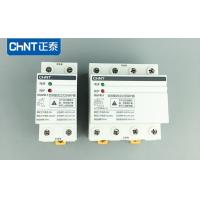 China Over Under Voltage Protection Relay , 1 3 Phase Protection Relay 230V/400V on sale