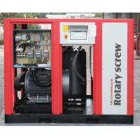 Quality 10BAR 100HP Rotary Screw Type Air Compressor Direct Driven Energy Saving for sale