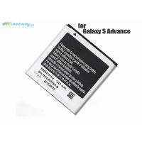 Quality I9070 Lithium Cell Phone Battery EB535151VU 1500mah for Samsung Galaxy S Advance for sale