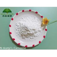 Quality Safety N-Acetylcarnosine Supplements Antioxidant Peptide Bulk Ingredients for sale