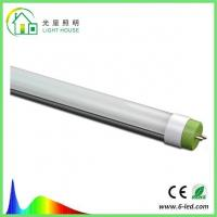 white led 8 foot tubes for hotel commercial led tube lights for sale. Black Bedroom Furniture Sets. Home Design Ideas