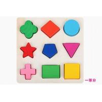 Quality Educational Natural Wooden Toys , Kids Building Game Wooden Blocks Sets 150 X 150 X 7 mm for sale