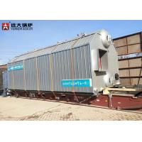 Buy cheap 12 Bar 3 Tonne Industrial Biomass Steam Boiler For Poultry Houses , Long Using from wholesalers