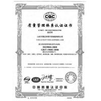 Shandong wanshida special purpose vehicle manufacturing co.,Ltd was founded in 1987. Certifications
