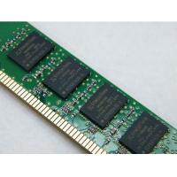 Quality DDR3 1333MHz 2GB RAM Memory for sale