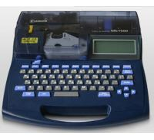 ferrule machine price list