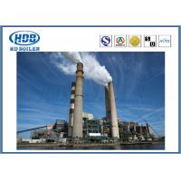 Quality Highly Efficiency Thermal Power Plant CFB Boiler , Hot Water Heater Boiler for sale
