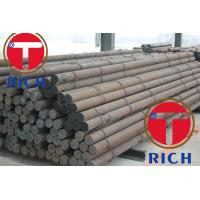 Quality ISO Standard 38CrMoAlA Hot Rolled Steel Bar / NS3203 Alloy Steel Round Bar for sale