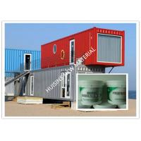 Quality Industrial Anti rust  Paint Water based Marine Spray Paint For Food Container for sale