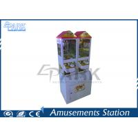 Quality Mini 2 Players Claw Crane Game Machine Amusement Park Equipment For Sale for sale