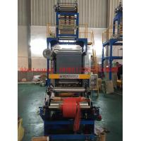 China Rotary Two Layer Nylon Bag Film Blowing Machine With IBC Cooled on sale