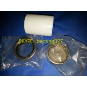Buy cheap peugeot 405 repair kit bearing KS559.01 from wholesalers