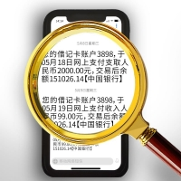 China hand-held metal frame with wooden handle removable 10 x magnifying glass old man to read on sale