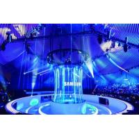Buy cheap Holonet 3D Holographic Projection System Hologram Mesh Screen Big Size For Stage from wholesalers