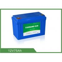 Quality Prismatic Type Lithium Iron Phosphate Battery Pack 12V 75Ah 2 Years Warranty for sale