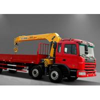 Quality Move Fast Truck Loader Crane , Hydraulic 8 ton truck with crane for sale