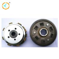 Buy cheap Shiny 300cc High Performance Motorcycle Clutch Kits ADC12 Material For Motorbike from wholesalers