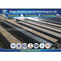 Quality Black / Machined M2 High Speed Tool Steel , Hot Rolled HSS Flat Steel Bar for sale