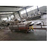 Buy cheap High Efficiency Granola Bar Cutting Cereal Bar Machine 1500kg High Output from wholesalers
