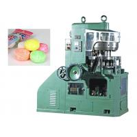 Aromatic Toilet Tablet Compression Machine For Camphor Ball Making Large Pressure