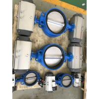 Quality Rack and Pinion Aluminum Pneumatic Rotary Actuator Control Butterfly Valves for sale