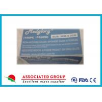 Quality X-Ray Detectable Sterile Non Woven Swabs Medical Biodegradable for sale