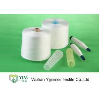 Quality Raw White Virgin Polyester Spun Sewing Thread With Paper Cone Ne 402 Good Evenness for sale